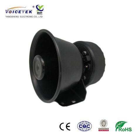 Public address siren horn speaker_RAH-75F