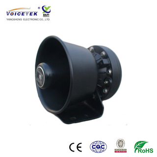 Public address siren horn speaker_RAH-102N