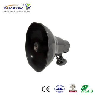 Industrail protection horn speaker_SAH-30AT